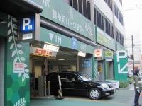 錦糸町パークタワー