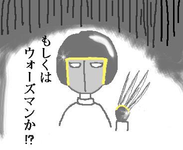 ¥|¥??1/4¥?¥??lass=