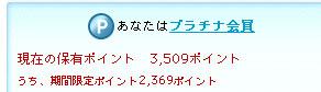 3?・¥??¥? class=