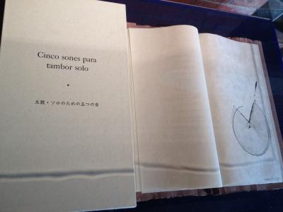 松谷武判書籍1