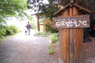宮田農園2