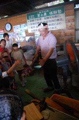 宮田農園7