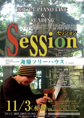 sessions_1103
