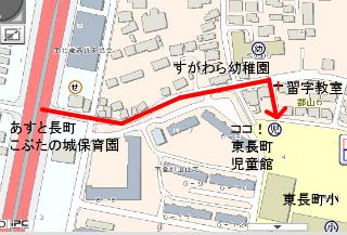 東長町児童館