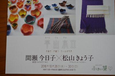 DSC_1840.JPG