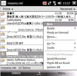 WM6.1proのメール画面