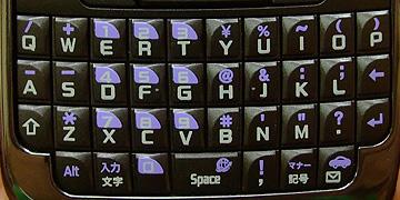 SC-01Bのキーボード
