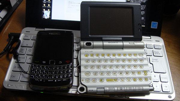 UX50を開いたところ