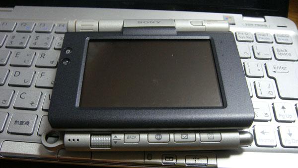 UX50の画面をターンしたところ