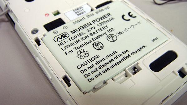 MUGENの1300mAhバッテリー。