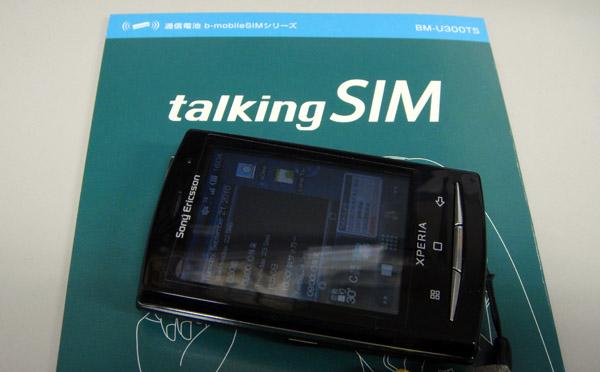 TalkingSIM + mini pro