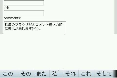 2011-08-02_11-07-22.jpg