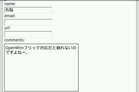 2011-08-02_11-12-15.jpg