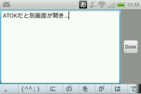 2011-08-02_11-15-12.jpg