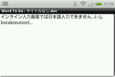 2011-08-02_11-16-20.jpg