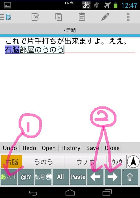 Screenshot_2014-09-19-12-47-29.jpg