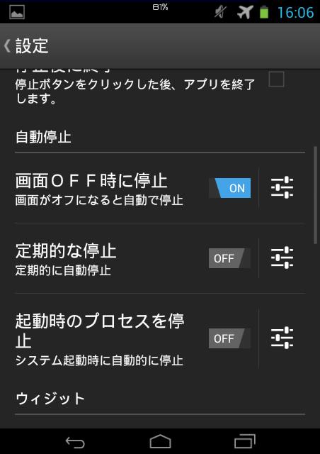 Screenshot_2014-09-19-16-06-01.jpg