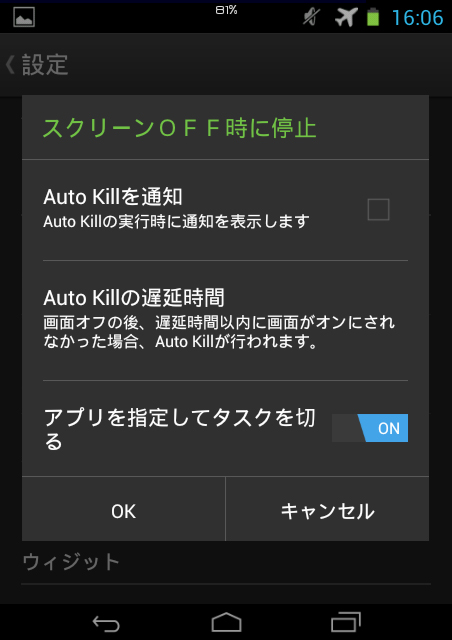 Screenshot_2014-09-19-16-06-08.jpg