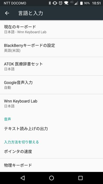 Screenshot_20160707-105115.jpg