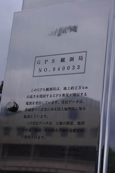 AE29gsj3.jpg.JPG