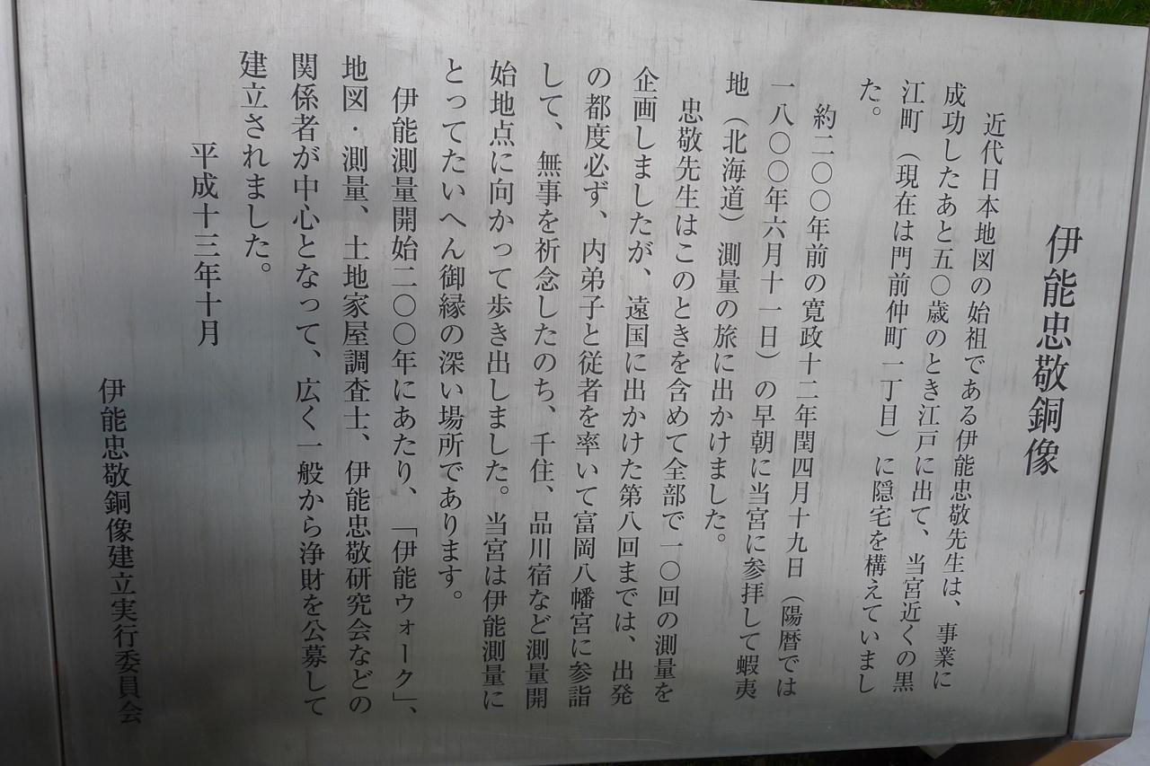 CD15tom11.JPG