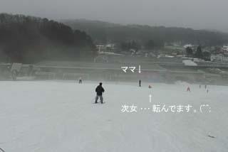 スキー場・・・