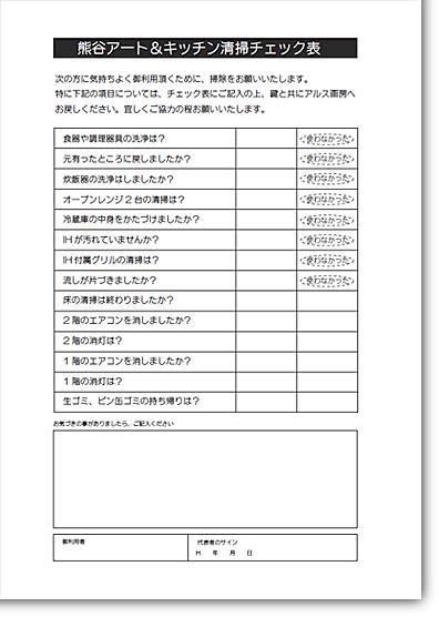 check表