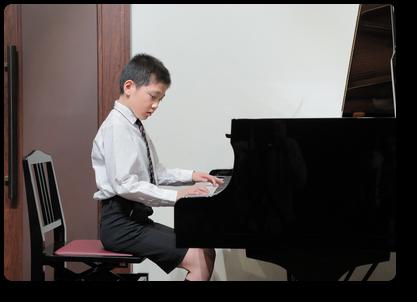 Koishikawa Music Academy