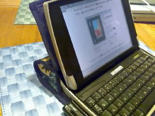 20070906.jpg
