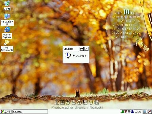 20071011223011-..jpg