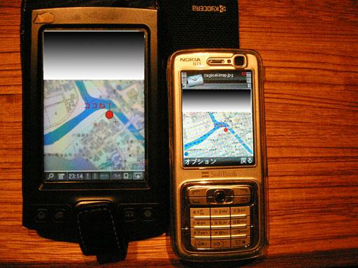 PalmT|Xと705NKの画面比較