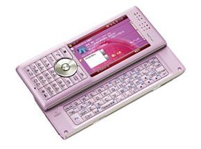 ピンク アドW-ZERO3[es]