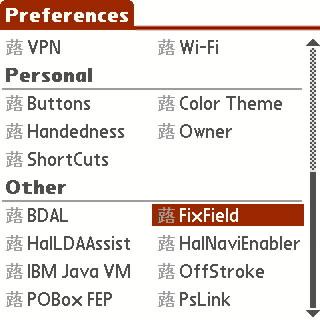 FixField
