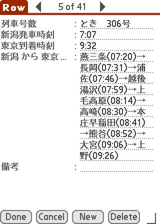 HRCapt20.jpg