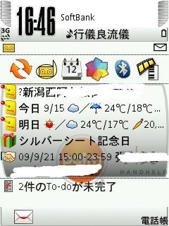 IMG_0067.jpg