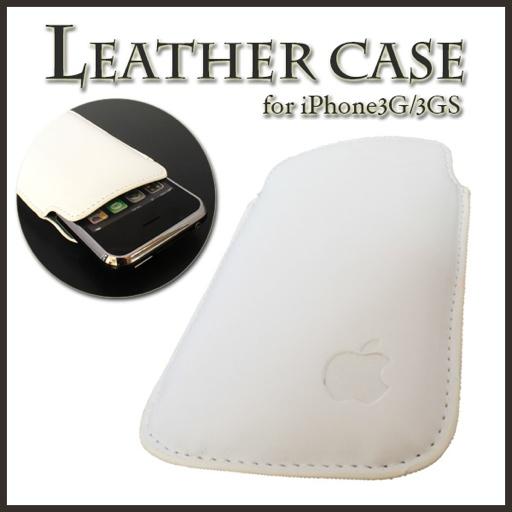 iPhone 3gs レザー ケース