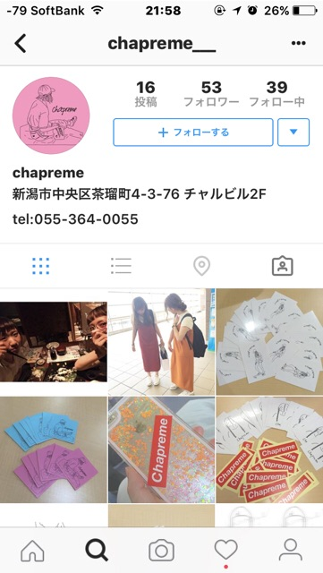 2016-06-27 21-58-33.jpg