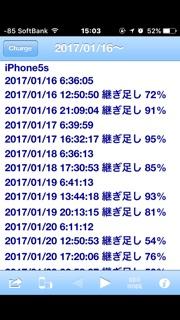 2017-01-2.jpg