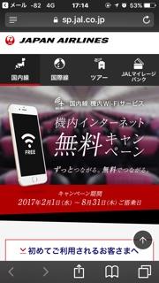 2017-04-0.jpg