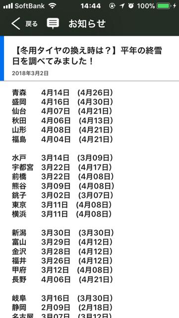 2018-03-0.jpg