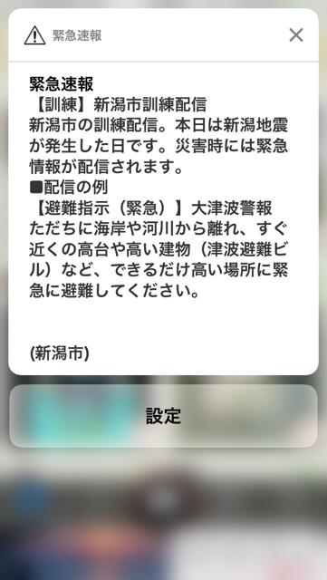 2018-06-1.jpg