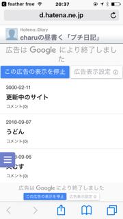 20180907_2717275.jpg