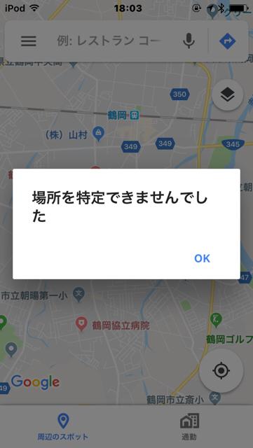 20181026_2748507.jpg