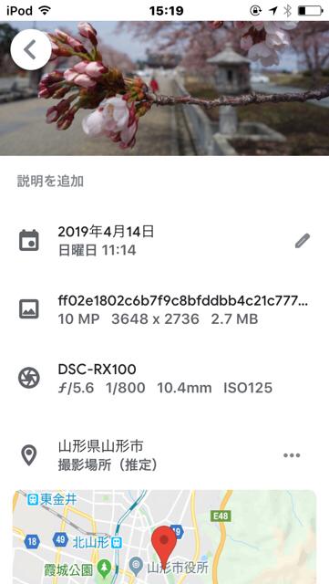 20190414_2845334.jpg