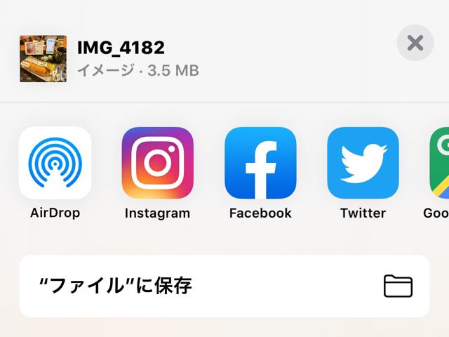 20200111_2993929.jpg