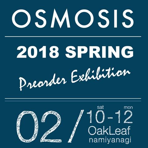 OSMOSIS 2018 SPRING