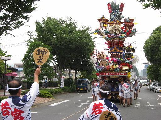 日田祇園うちわ