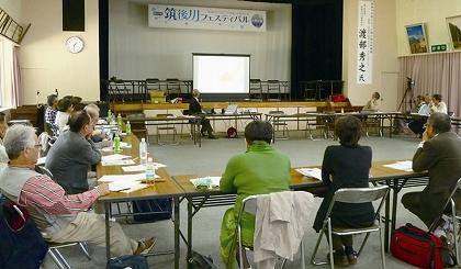 筑フェス河川災害ネットワーク会議