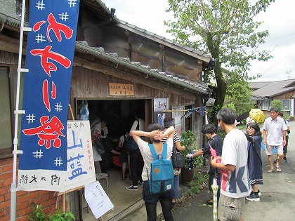 ●IMG_1548広川かすり祭り