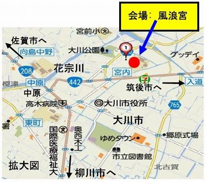 風浪宮地図
